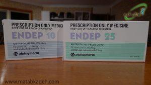 داروی ضد افسردگی امی تریپلین