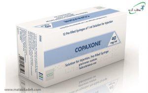 داروی کوپاکسون برای بیماران ام.اس