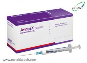 داروی آوونکس برای بیماران ام.اس