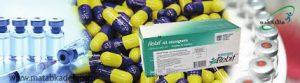 داروی ربیف برای بیماران ام.اس