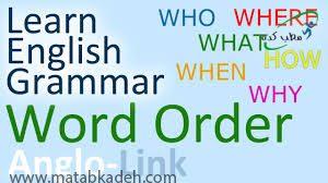مشکلات درفهم ساختار دستوری زبان