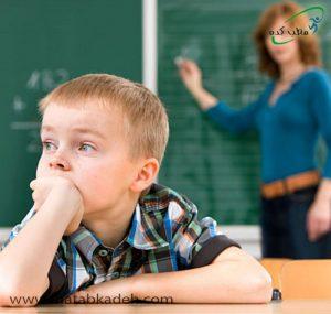 مشکلات کودکان مبتلا به اختلالات حسی در مدرسه