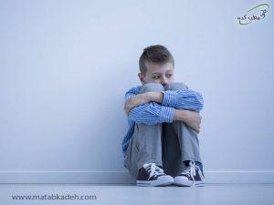 ترس در کودکان مبتلا به اوتیسم