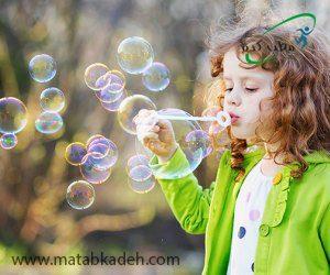 حباب بازی کودک