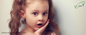 حضور کودک در مکانهای عمومی