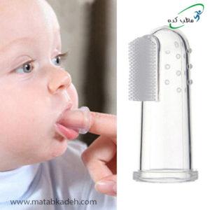 استفاده از مسواک انگشتی برای کودک