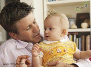 پدر و نگهداری از نوزاد