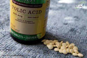 مصرف اسید فولیک در بارداری