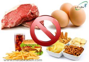 تغذیه نامناسب در بارداری