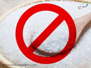 مصرف شکر در کودکان بیش فعال