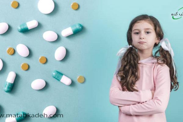 مقاومت کودکان بیش فعال از مصرف دارو