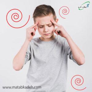 مصرف دارو در کودکان بیش فعال